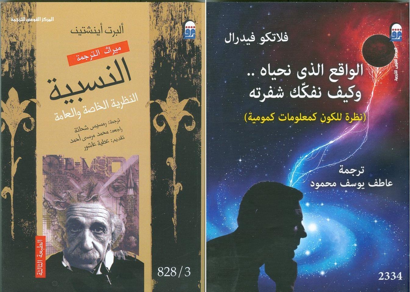 Sci Books
