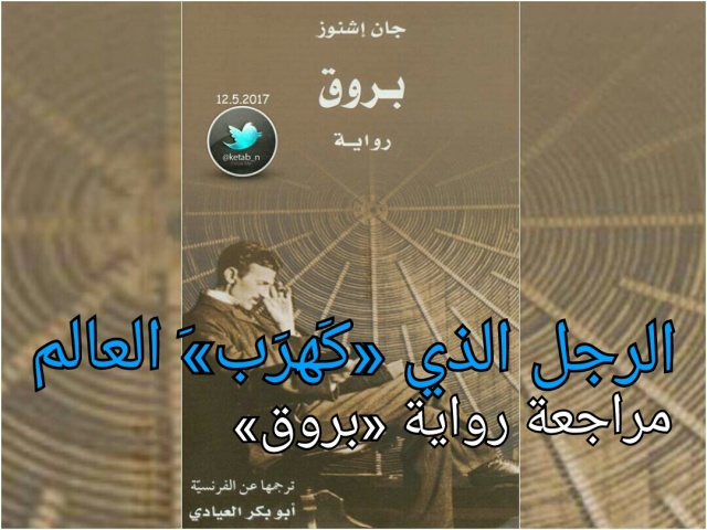 PhotoText.jpg